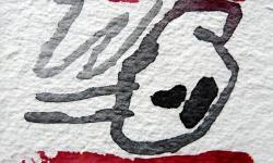 fafnir, 2013, Aquarell auf Bütten, 12 x 12 cm