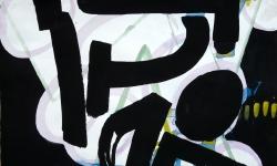 9 schwergewicht, 2014, Mischtechnik Acryl/Aquarell auf Bütten, 35 x 50 cm